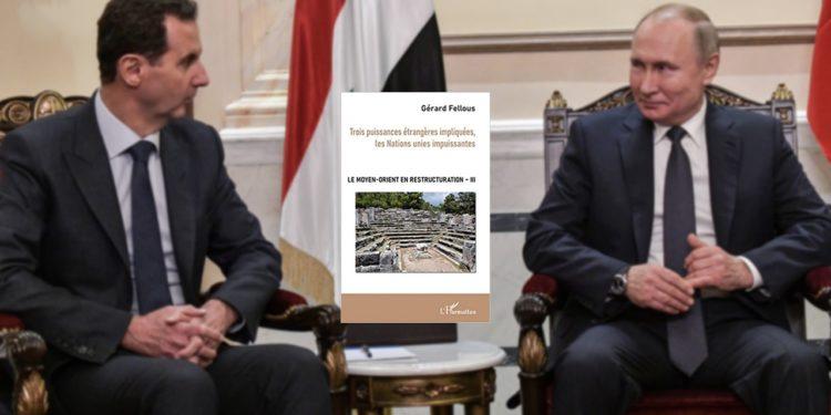 Libro - Il Medio Oriente in fase di ristrutturazione (3/5)