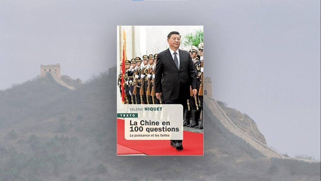 La Chine en 100 questions, La puissance ou les failles